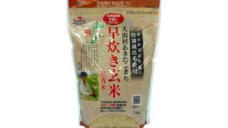 特別栽培米大潟村あきたこまち早炊き玄米鉄分1㎏