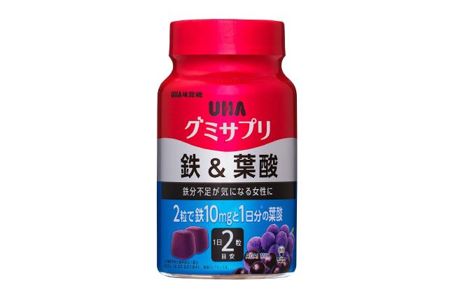 鉄&葉酸グミサプリ
