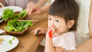 子供の食事で免疫力アップ