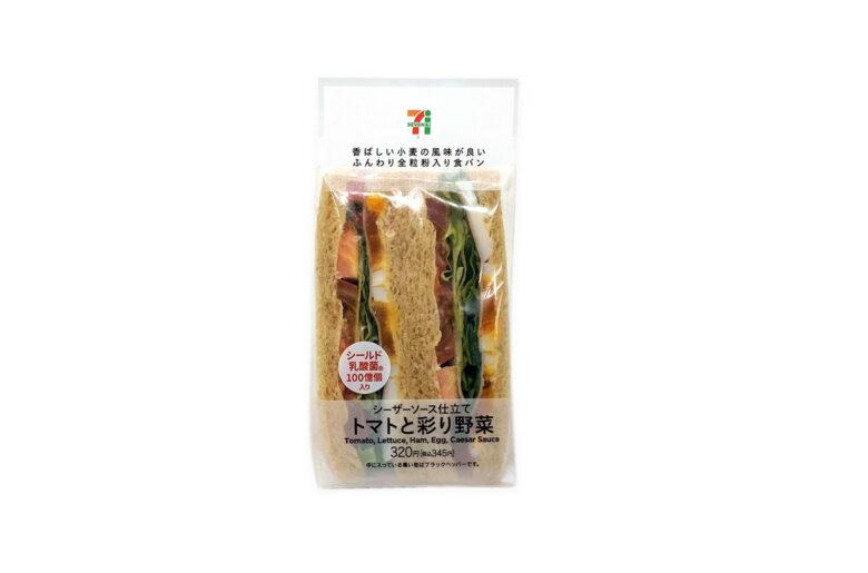 トマトと彩り野菜のサンドイッチ
