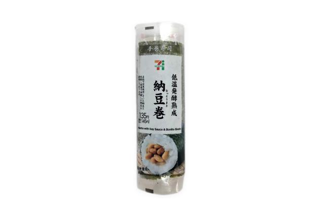 手巻寿司低温発酵熟成 納豆巻
