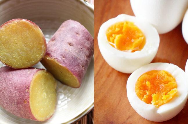 さつまいもとゆで卵